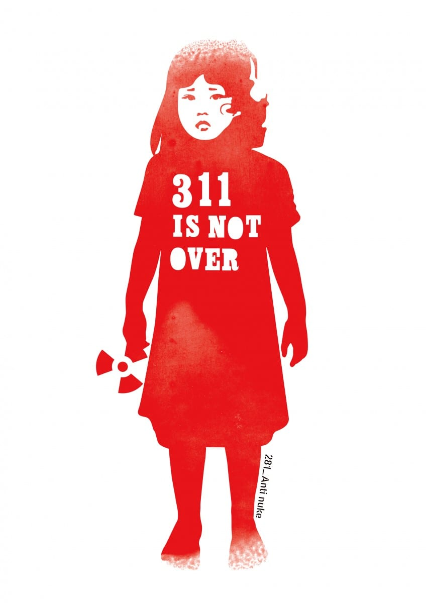 """281 Anti-Nuke, 311 Is Not Over, Signed Limited Edition Print #1/100, Framed, 28.5""""H  x 20.2""""W ©281 Anti-Nuke"""